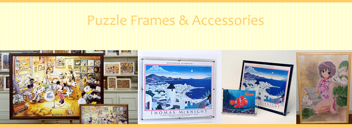 Puzzle Frames & Accessories - Best Buy Japanese Products at Jzool.com