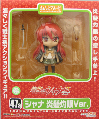 Nendoroid Shana, Burning Hair and Eyes Ver.
