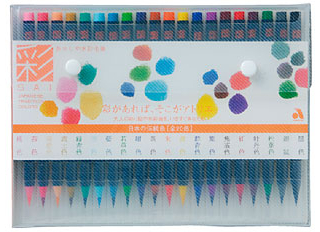 Akashiya - Water Color Brushes (20 Color Set)