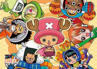 One Piece - Chopperman VS The Usodaba Gang Jigsaw Puzzle