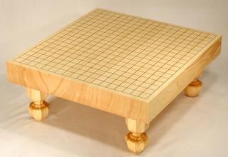 Size 20 Hiba Floor Go Board