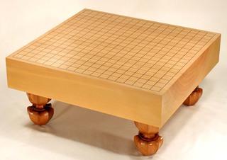 Size 30 Katsura Floor Go Board