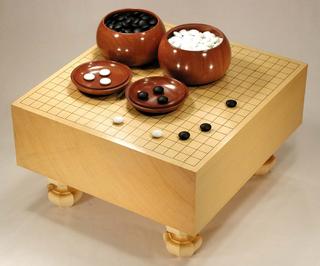Size 50 Shin-Kaya Floor Go Board Set Economy