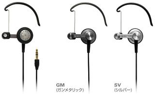 Audio-Technica ATH-EC700 GM (gun-metal)