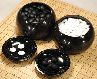 Excellent Kokutan Go Bowl - Extra Large