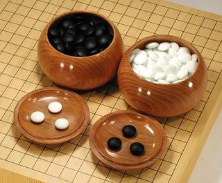 Keyaki Go Bowl - Large