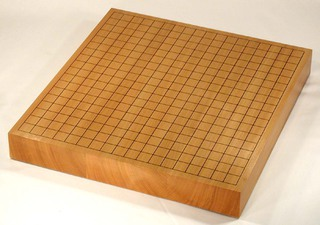 Size 20 Katsura Table Go Board Set Excellent