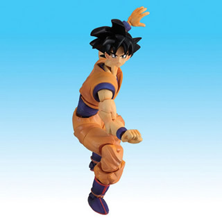 Dragonball Z Hybrid Action Figure Goku