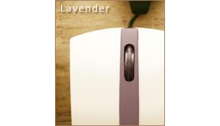 wa mouse sen (Lavender)