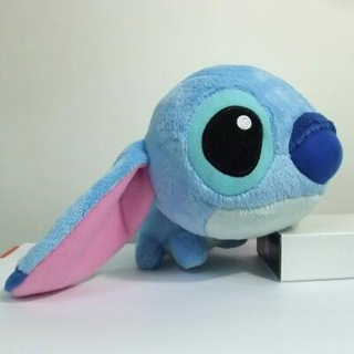 Disney Assorted Lazy Stitch - Plush Set of 4