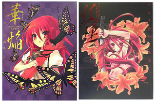 Noizi Ito - Illustration Collection  (2 Volume Set)