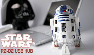 STAR WARS - R2-D2 USB Hub