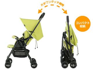 Combi Stroller - Super Light EY-360 (CP/Cherry Pink) - Best Buy ...
