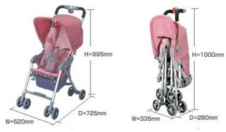 Combi Stroller - Carpatto RW-240 (SR/Stitch Red) - Best Buy ...