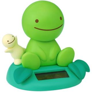 Sunshine Buddy  (Relaxing Green)
