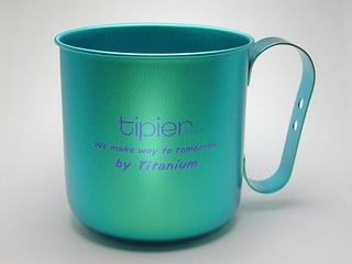 Titanium Mug Cup - Colors  (Green)