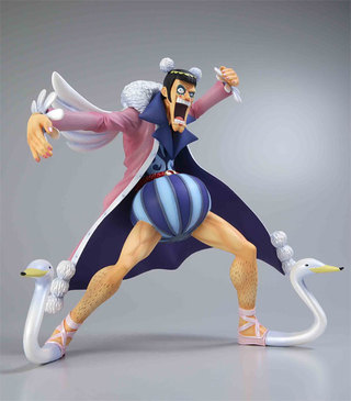 One Piece - Mr. 2 Bon Clay (NEO-3)