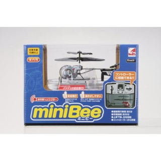 Mini-Bee - Indoor RC Helicopter (Gun Metalic)