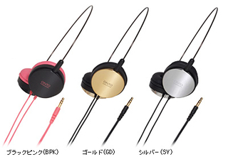 Audio-Technica - ATH-ON300 BPK LIMITED EDITION (Black Pink)