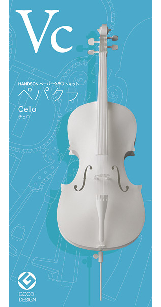 HANDSON Cello Paper Craft Kit (PePaKuRa)