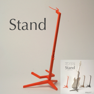HANDSON Paper Craft Stand Kit (Orange)