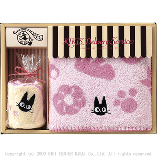 Kiki's Delivery Service - Baby Shower Towel Set (Jiji & Bakery)