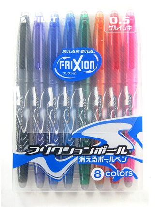 Pilot - FriXion Ball Point Erasable Gel Ink Pen  (8 Color Set)