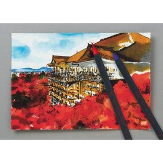 Akashiya - Water Color Brushes (20 Color Set)
