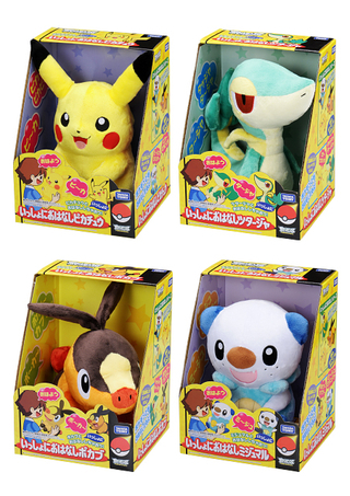Pokemon - Talking Oshawot Plush