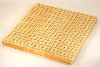 Table Go Board, hiba
