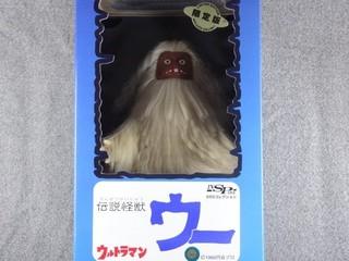 Ultraman, legendary, monster, Woo, kaijyu, Marmit, Soft vinyl, Figure, Japan