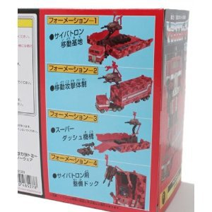 Bathing Ape, takara tomy, Transformers, Convoy 01, Bape, Red Camo, Figure, Japan