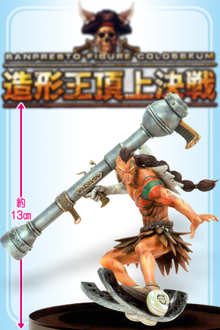 Banpresto, bandai,  One Piece, Scultures, Zoukeioh, Berserker, Wiper, Figure, anime, japan