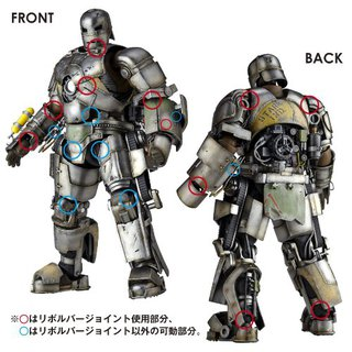 Kaiyodo Revoltech No.045 Iron Man Mark 1 Action Figure