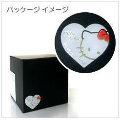 Sanrio Hello Kitty × Crysyal Scene Pilsner Glass (Hide and Seek)