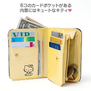 Hello Kitty leather folding wallet yellow