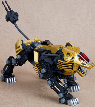 Kotobukiya Shop LIMITED HMM ZOIDS SHIELD LIGER RAMAR SPECIAL 1/72 Plastic Model Kit