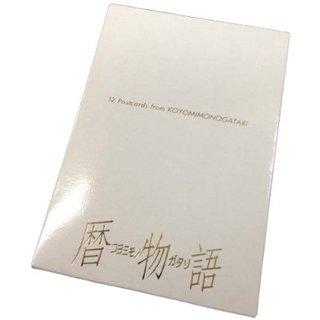 Nishio Ishin, Koyomi Monogatari, postcard
