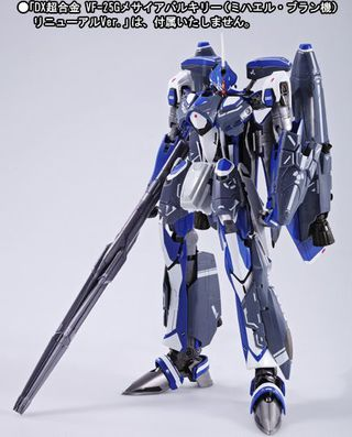 Bandai DX Chogokin Macross F VF-25G Messiah Valkyrie (Michael Blanc) Renewal Ver. Super Parts set