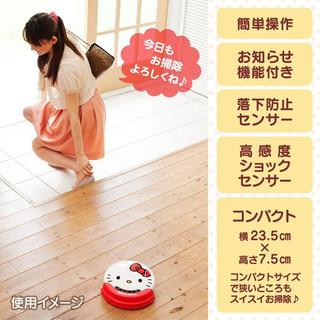 Sanrio Hello Kitty robot cleaner mini
