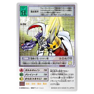 tcg, Trading card