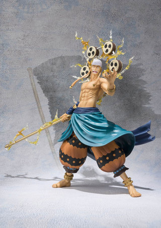 Bandai, One Piece, Figuarts ZERO, Enel, Complete Figure