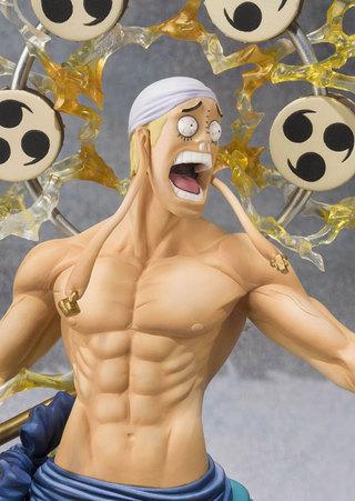 Bandai One Piece Figuarts ZERO Enel Complete Figure