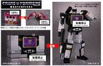Transformers, Masterpiece, MP-13B, Sound Blaster, Rat bat, Action Figure, Takara Tomy