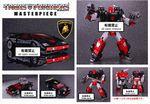 Takara Tomy, Japan, Transformers, Masterpiece, MP-12G, Sideswipe, G2, LP500S, Action Figure
