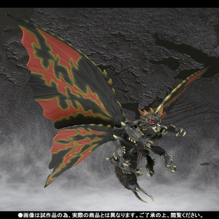 Bandai Tamashii S.H.MonsterArts Godzilla Battra Adult ver. Action Figure