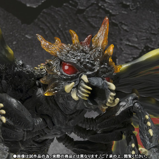 Bandai Tamashii S.H.MonsterArts Godzilla Battra Adult ver. Action Figure