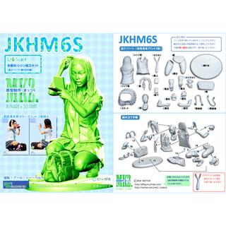 JKHM6S
