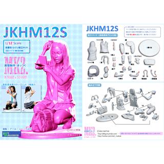JKHM12S