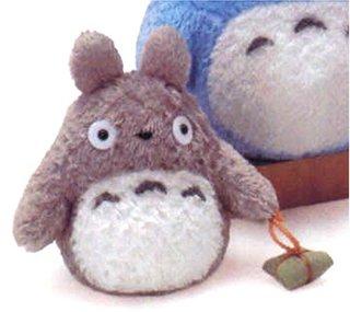 Fluffy O-Totoro (S)